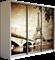 Шкаф-купе Трио 2100/2400/450 (Фотопечать Париж) - фото 15027